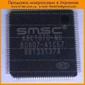 SMSC KBC1070-NU