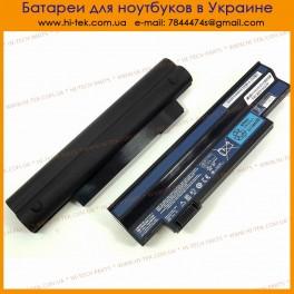 Батарея ACER One 532H 11.1V 4400mAh