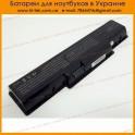 Батарея ACER 4710 10.8V 4400mAh