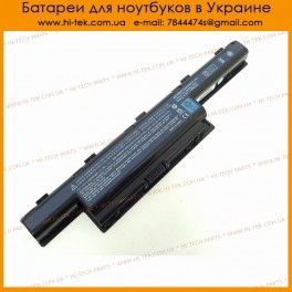 Батарея ACER 4741 10.8V 4400mAH (AS10D31)