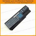 Battery ACER Aspire 5920, 5921 11.1V 4400mAh 58Wh