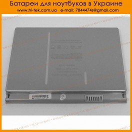Батарея Apple A1189 10.8V 70Wh Silver