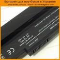Батарея ASUS AL31-1005 10.8V 5200mAH Black