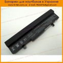 Батарея ASUS AL32-1005 10.8V 4400mAh White