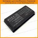 Батарея ASUS A32-F5 11.1V 4400mAh