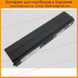 Батарея ASUS A32-F9 10.8V 4400mAh