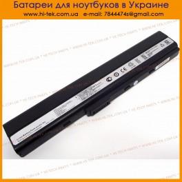 Батарея ASUS A32-K52(H) 14.4V 4400mAh