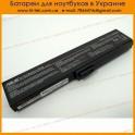 Батарея ASUS A33-W7 10.8V 4400mAh