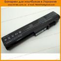 Батарея ASUS A32-N50 10.8V 4400mAh