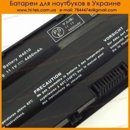 Батарея DELL J1KND 10.8V 4400mAh