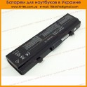 Battery Dell Inspiron 1440, 1525, 1526, 1545 Vostro 500 10.8V 4400mAh  6Cell