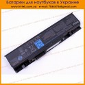 Battery Dell Studio 1535 1536 1537 1555 10.8V 4400mAh