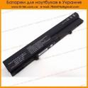Battery HP 6520S Compaq 540, 6531S, 6535S 10.8V 4400mAh