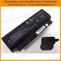 Батарея HP CQ20 14.8V 4400mAh