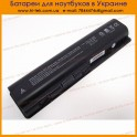 Battery HP DV4, DV5, DV6 10.8V 4400mAh