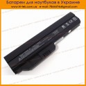 Battery HP Pavilion DM1, DM1-1000 DM1-2000, Mini 311 10.8V 4400mAh