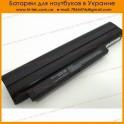 Батарея HP DV2 11.1V 4400mAh HSTNN-XB87