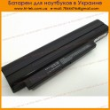 Battery HP Pavilion DV2, dv2-1000, dv2-1100 Series 11.1V 4400mAh