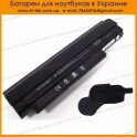 Battery HP Pavilion DV2, dv2-1000, dv2-1100 Series 11.1V 6600mAh