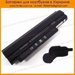 Батарея HP DV2 11.1V 6600mAh HSTNN-XB87