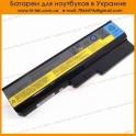 Батарея Lenovo G430 10.8V 4400mAh