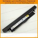 Батарея Lenovo U450 Black 11.1V 5200mAh