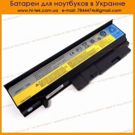 Батарея  Lenovo Y330 10.8V 4400mAh