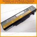 Батарея Lenovo Y480 10.8V 4400mAh L11L6Y01