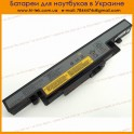 Батарея Lenovo Y490 11.1V 4400mAh