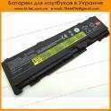 Батарея Lenovo T400S 11.1V 4000mAh