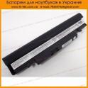 Батарея Samsung N148 10.8V 4400mAH Black HC