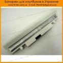 Battery SAMSUNG N148 N150 N100 N102 N143 10.8V 4400mAh White