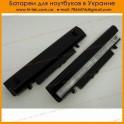 Батарея Samsung N148 10.8V 5200mAH Black