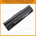 Battery SONY VAIO BPS14 10.8V 4400mAh .