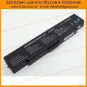 Батарея SONY BPS2 11.1V 4400mAh Black