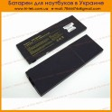 Батарея SONY BPS24 11.1V 4200mAh
