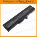 Battery SONY VAIO BPS5 7.2V 6600mAh