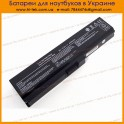 Battery Toshiba Satellite PA3634U-1BRS 10.8V 4400mAh