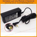Charger for Acer 19V 3.42A 65W (5.5*1.7) ORIGINAL