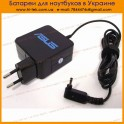 Charger for ASUS 19V 2.37A 45W (3.0*1.35) Zenbook