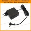Charger for ASUS 19V 3.42A 65W (4.0*1.35) ORIGINAL