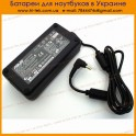 Charger for ASUS 19.5V 7.7A 150W (5.5*2.5) ORIGINAL