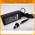 Charger for ASUS 19V 3.42A 65W (5.5*2.5) ORIGINAL