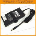 Charger for Dell 19.5V 7.7A 150W (7.4*5.0+pin) ORIGINAL