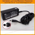 Charger for HP/Compaq 19.5V 2.05A 40W (4.0*1.7) ORIGINAL