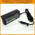 Charger for HP/Compaq 18.5V 3.5A 65W (7.4*5 +PIN) ORIGINAL