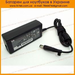 Блок питания 18.5V 3.5A 65W (7.4*5.0+PIN) ORIGINAL