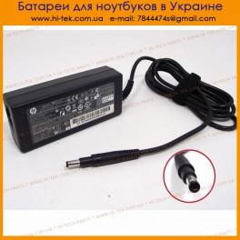Блок питания HP 19.5V 3.33A 65W (4.8*1.7 Special) ORIGINAL