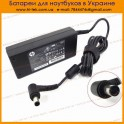 Блок питания HP 19V 4.74A 90W (7.4*5.0 + PIN) ORIGINAL