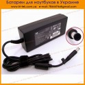 Charger for HP/Compaq 19V 7.89A 150W (7.4*5.0+Pin) ORIGINAL